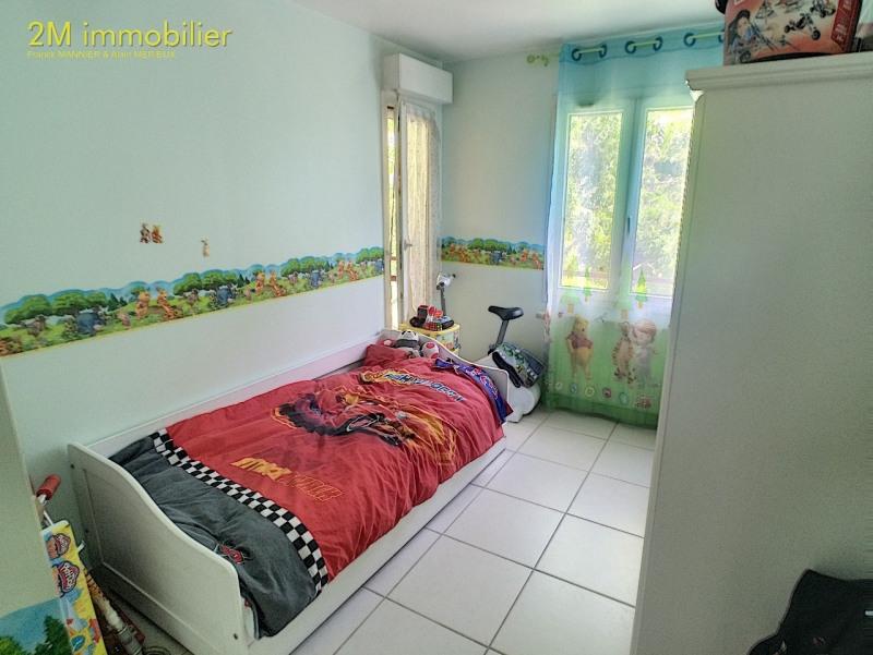 Vente appartement Dammarie les lys 169000€ - Photo 4