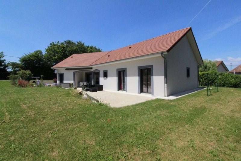 Vente maison / villa La tour du pin 252000€ - Photo 1