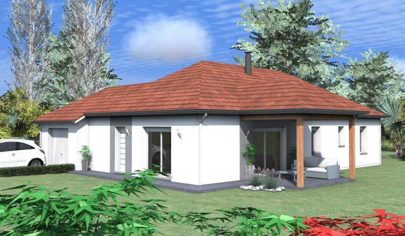 Maison  5 pièces + Terrain 934 m² Biron par MAISONS AQUITAINE