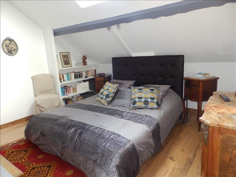 Vente maison / villa Yzeure 243000€ - Photo 5