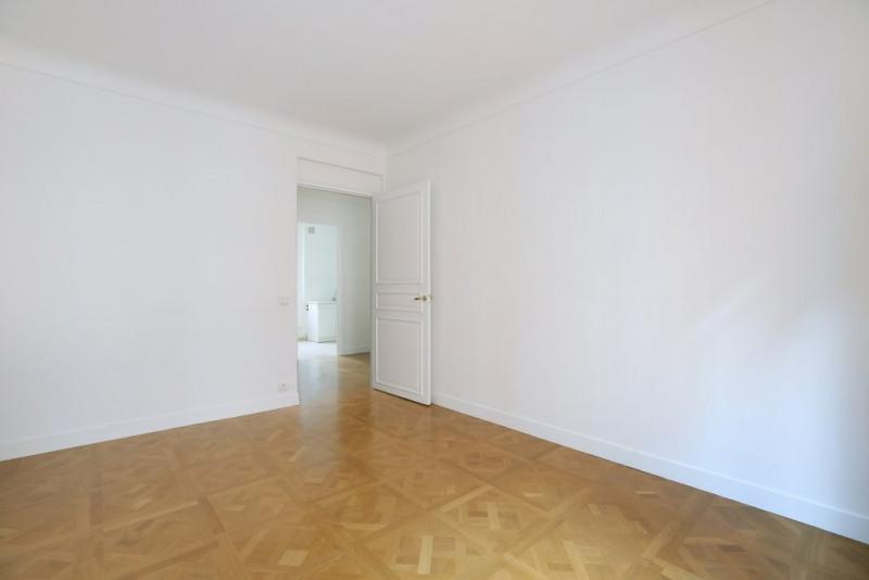 Location appartement Paris 16ème 1557€ CC - Photo 6