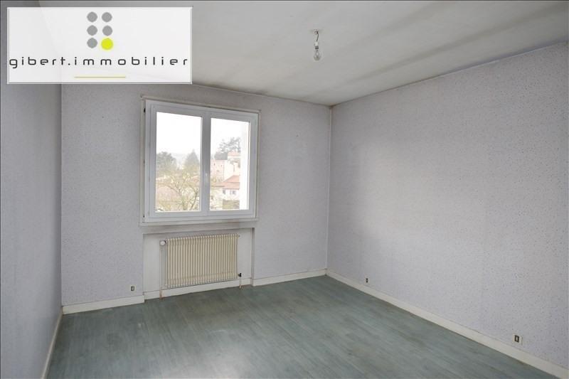 Vente appartement Aiguilhe 85900€ - Photo 8