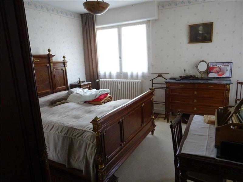 Vente appartement Soissons 135000€ - Photo 6