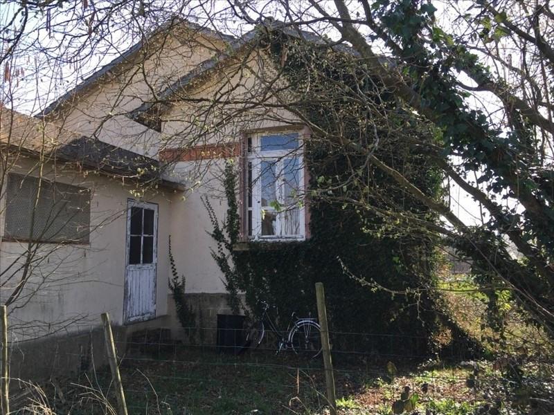 Vente maison / villa Yzeure 79000€ - Photo 1