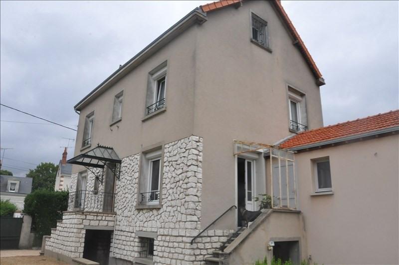 Vente maison / villa Vendôme 306505€ - Photo 1