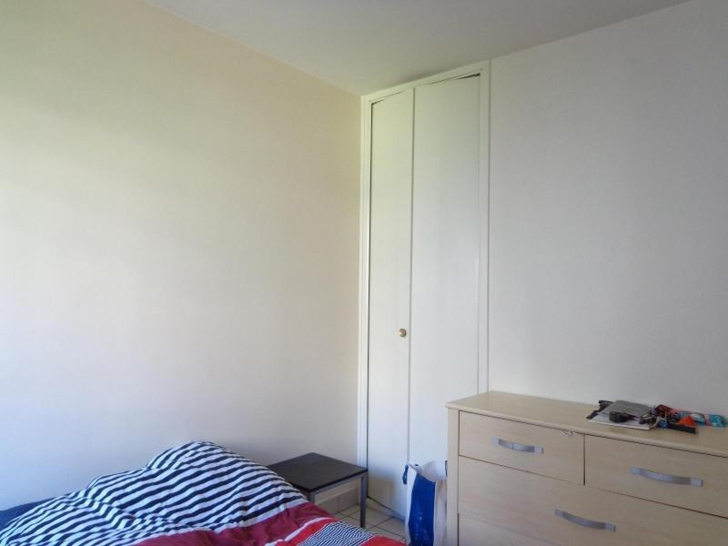 Location appartement Lyon 7ème 603€cc - Photo 5