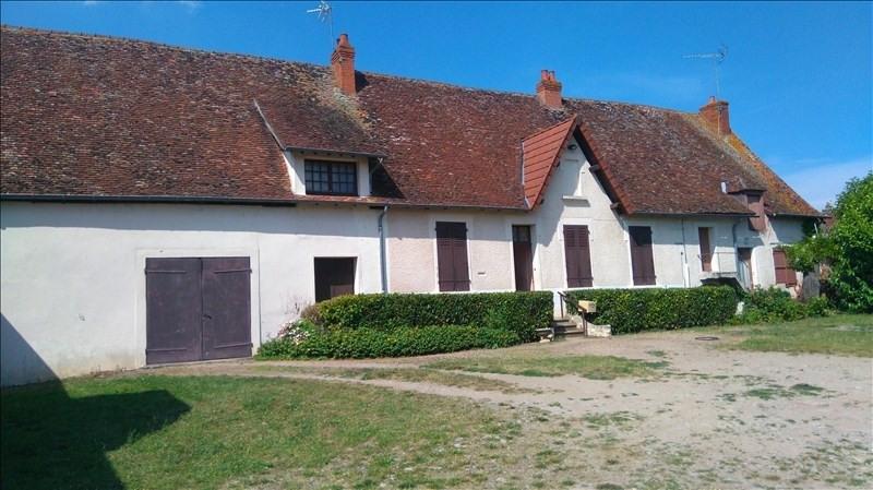 Verkauf haus St pierre le moutier 62500€ - Fotografie 1
