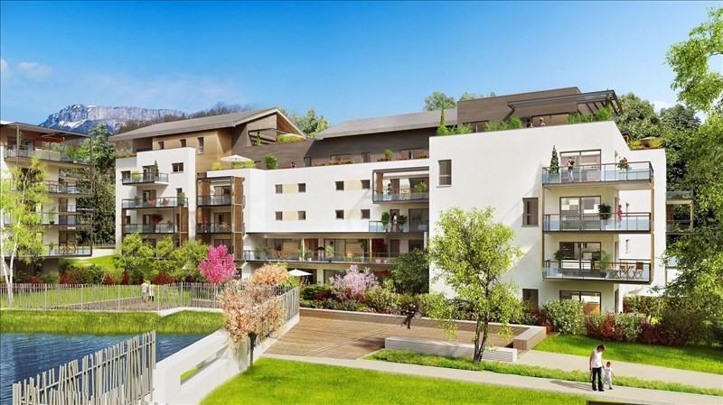 Venta  apartamento Annecy le vieux 329000€ - Fotografía 1