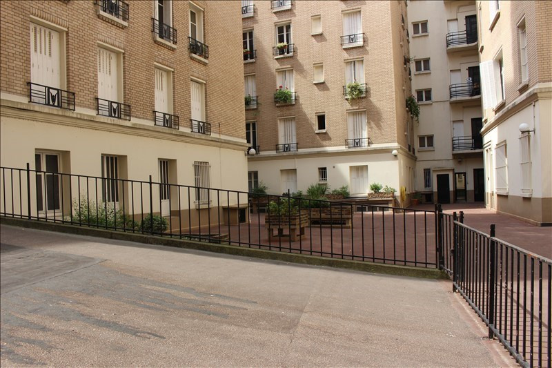 Vente appartement Paris 7ème 210000€ - Photo 4