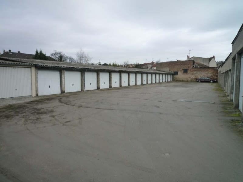 Location parking Moulins 50€ CC - Photo 3