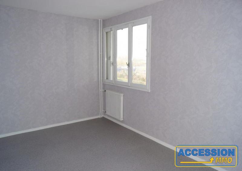 Sale apartment Dijon 143000€ - Picture 7
