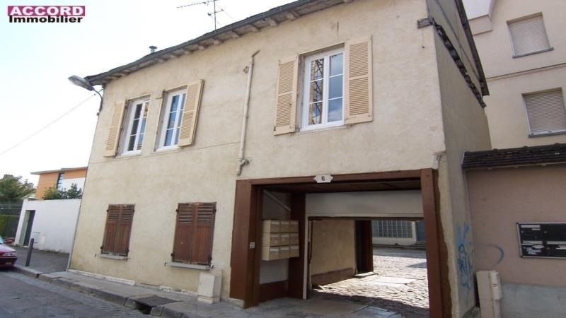 Rental apartment Troyes 350€ CC - Picture 1