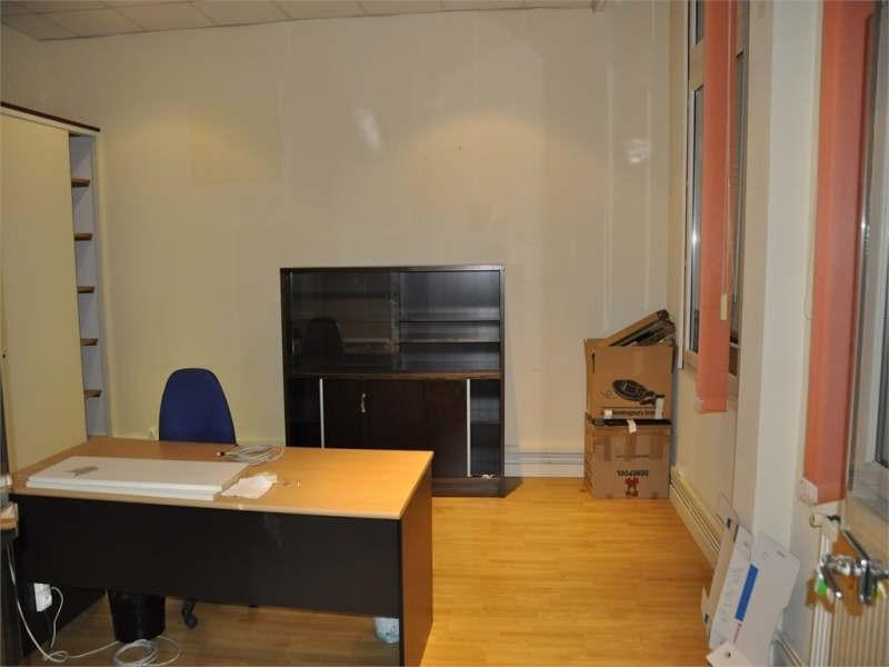 Sale empty room/storage Soissons 169000€ - Picture 2