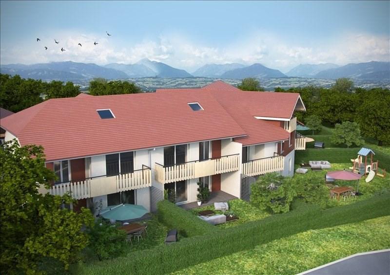 Vente appartement Reignier esery 220000€ - Photo 1