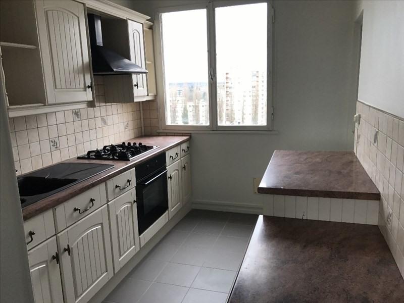 Produit d'investissement appartement Nevers 51000€ - Photo 5
