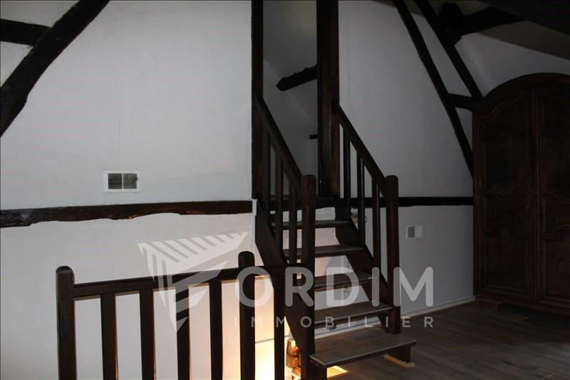 Vente maison / villa Treigny 90000€ - Photo 5