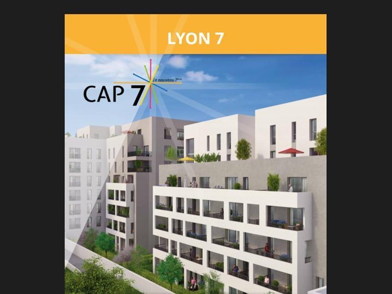 Vente neuf programme Lyon 7ème  - Photo 1