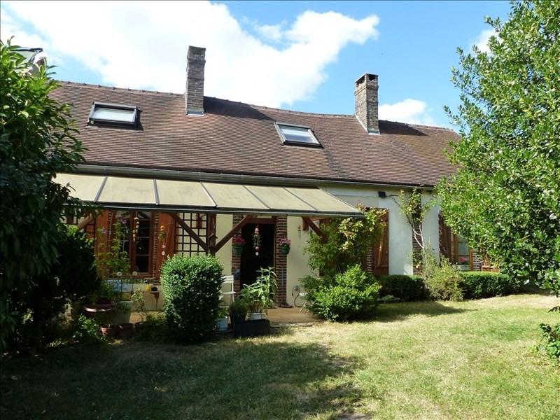 Vente maison / villa Neuvy sautour 132000€ - Photo 1