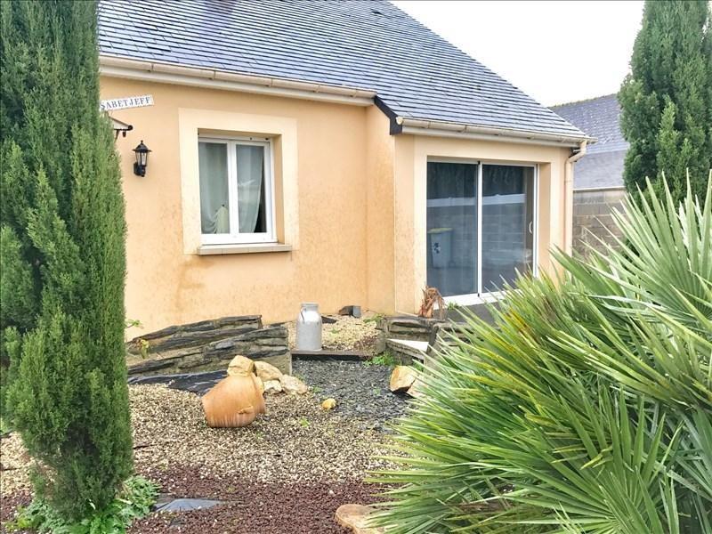 Vente maison / villa Moisdon la riviere 168800€ - Photo 10