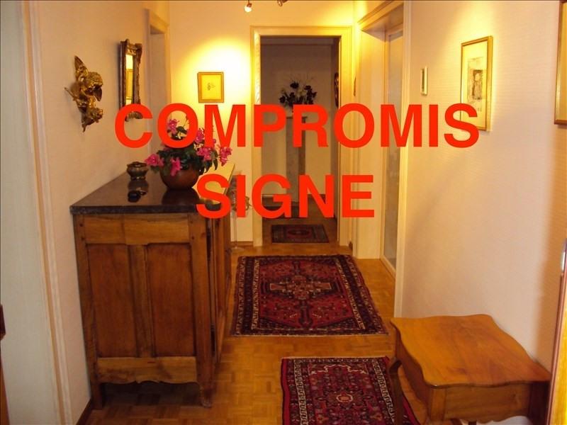 Vente appartement Riedisheim 265000€ - Photo 1