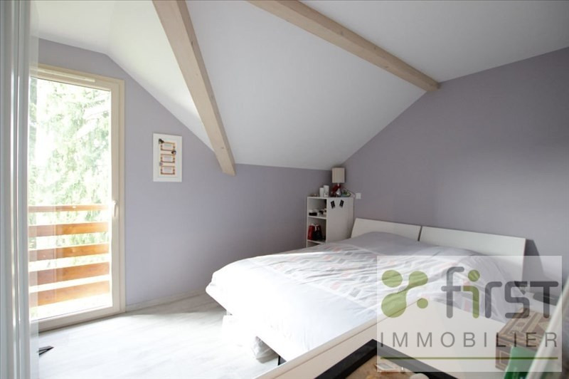 Venta  casa Quintal 549000€ - Fotografía 5