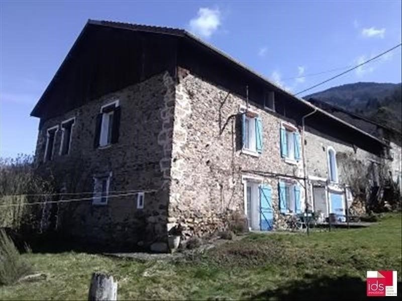 Vente maison / villa Allevard 220000€ - Photo 1