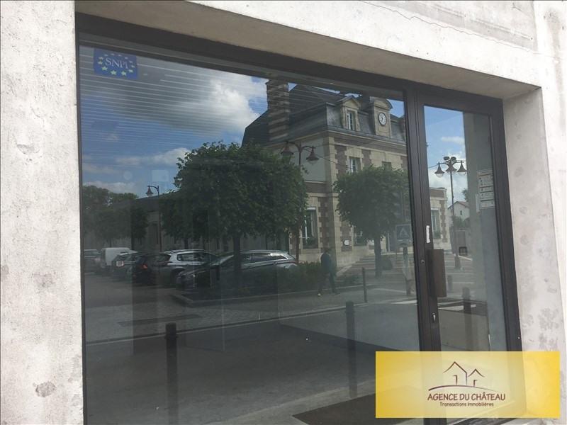 Venta  edificio Rosny sur seine 178000€ - Fotografía 1