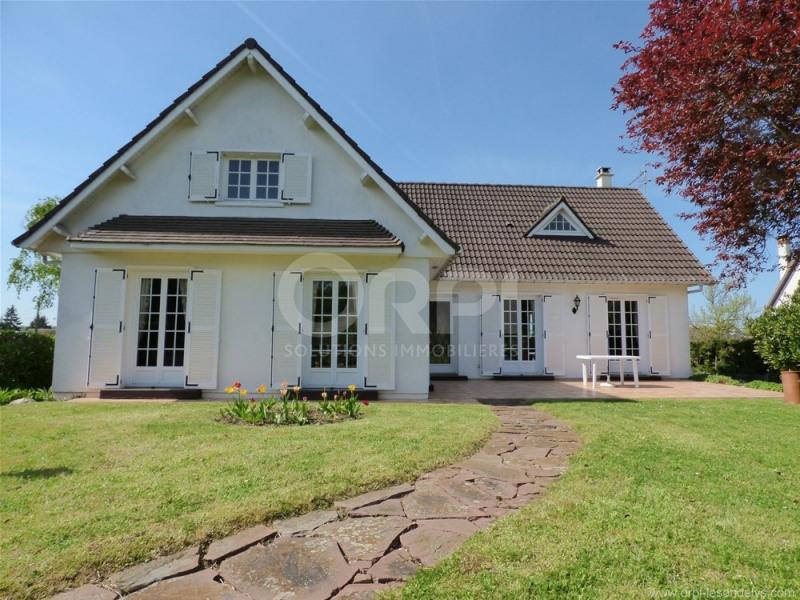 Sale house / villa Gaillon 231000€ - Picture 8