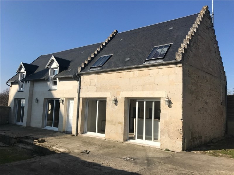 Vente maison / villa Soissons 263 500€ - Photo 1