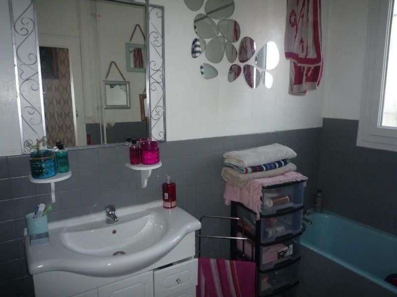Vente maison / villa Romorantin lanthenay 121900€ - Photo 7