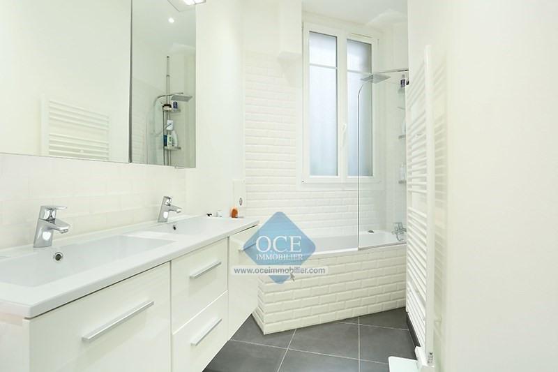 Deluxe sale loft/workshop/open plan Paris 16ème 800000€ - Picture 6