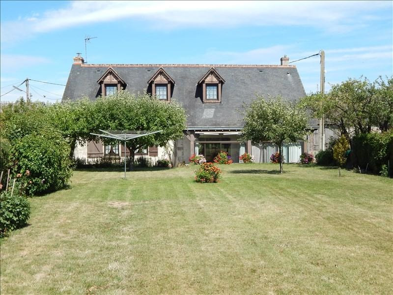 Vente maison / villa Vendome 175000€ - Photo 8