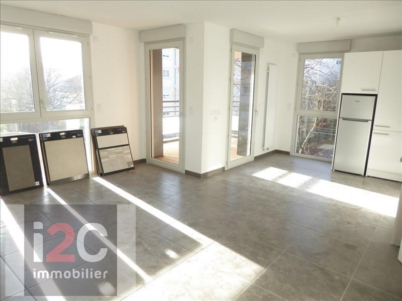 Vendita appartamento Ferney voltaire 341900€ - Fotografia 5