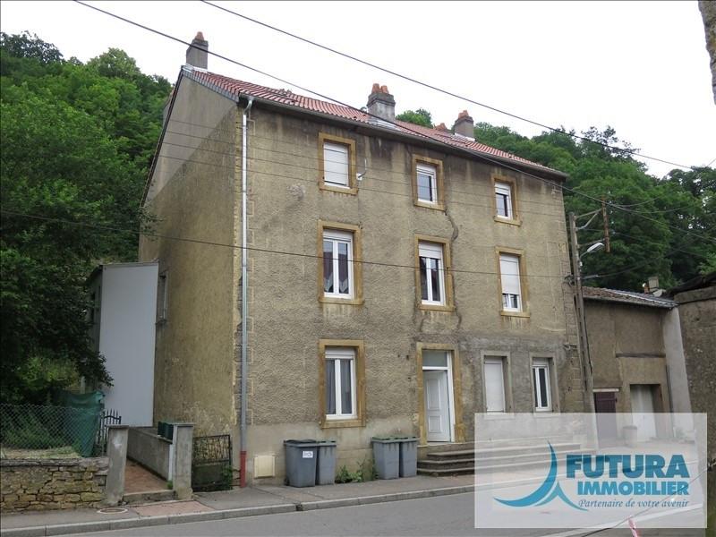 Vente maison / villa Moutiers 220000€ - Photo 1