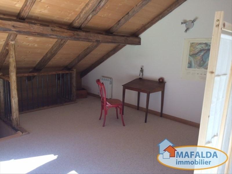Location appartement Mont saxonnex 800€ CC - Photo 2