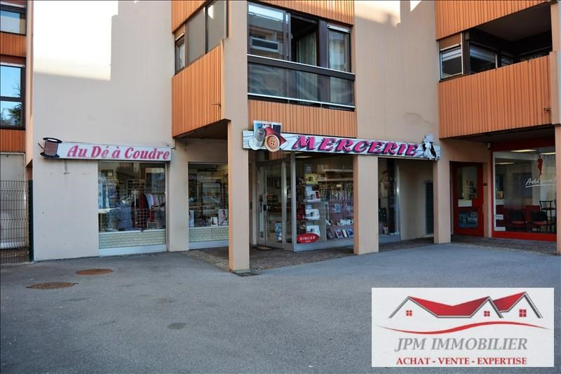 Sale empty room/storage Cluses 109800€ - Picture 1