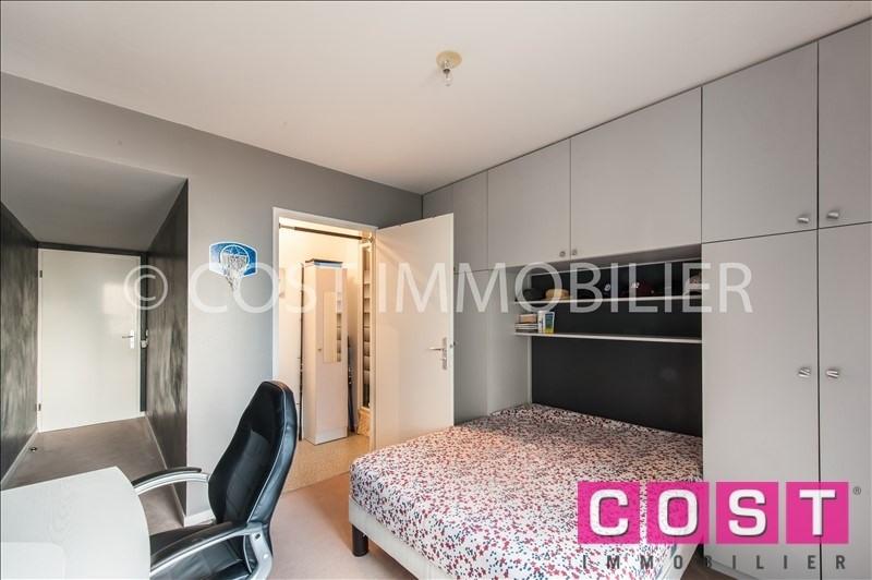 Vendita appartamento Gennevilliers 362000€ - Fotografia 10