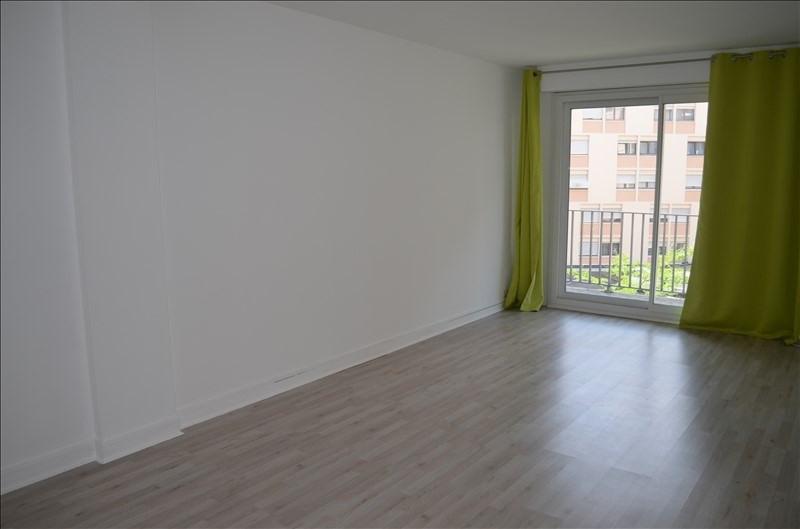 Vente appartement Pau 109500€ - Photo 1