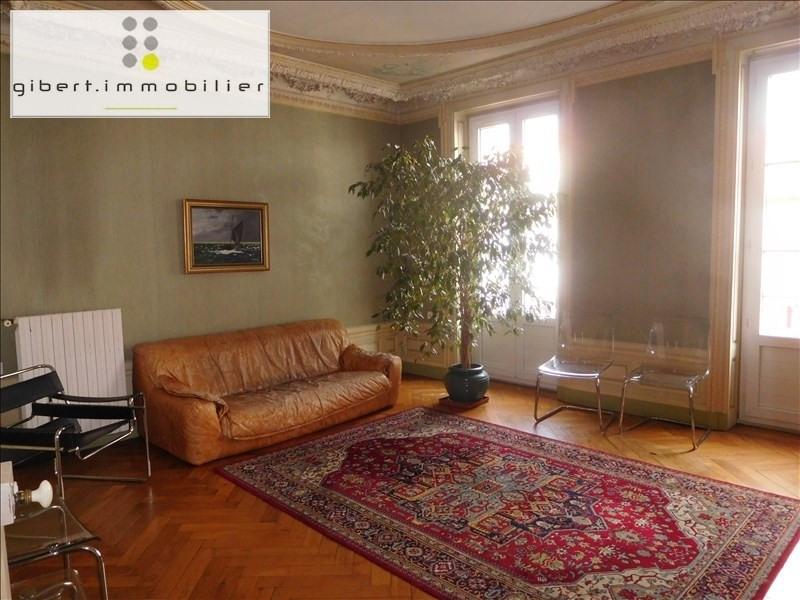 Rental empty room/storage Le puy en velay 650€ HT/HC - Picture 5