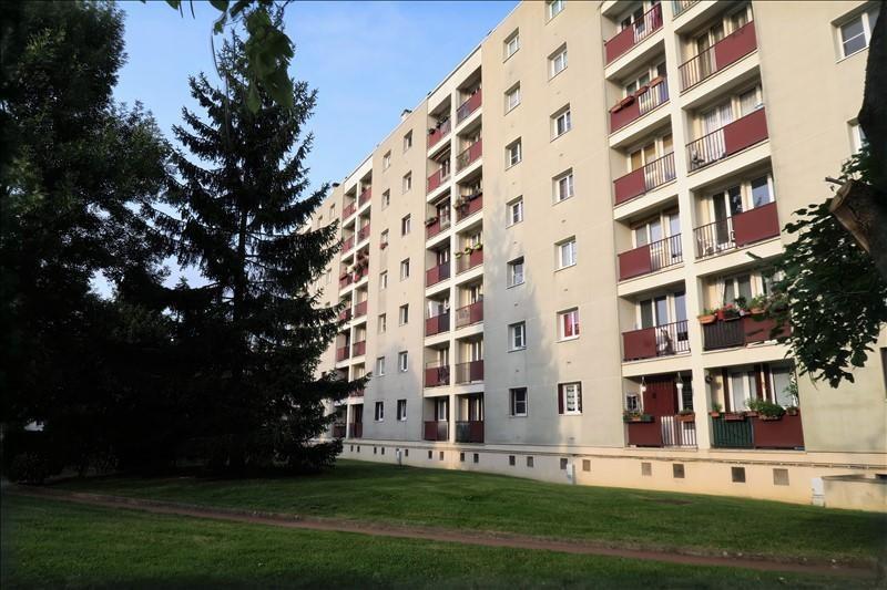 Vente appartement Morsang sur orge 125000€ - Photo 1