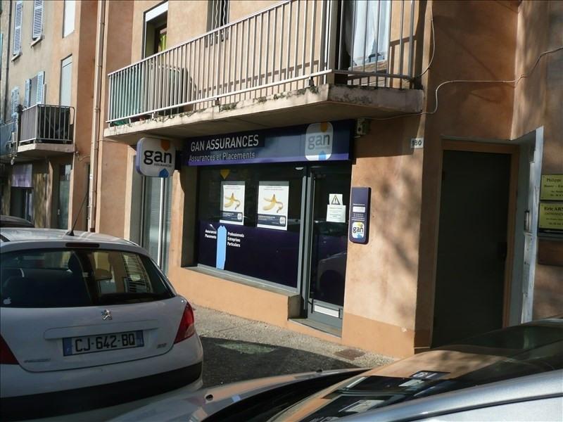 Продажa торговая площадь Carpentras 65000€ - Фото 7