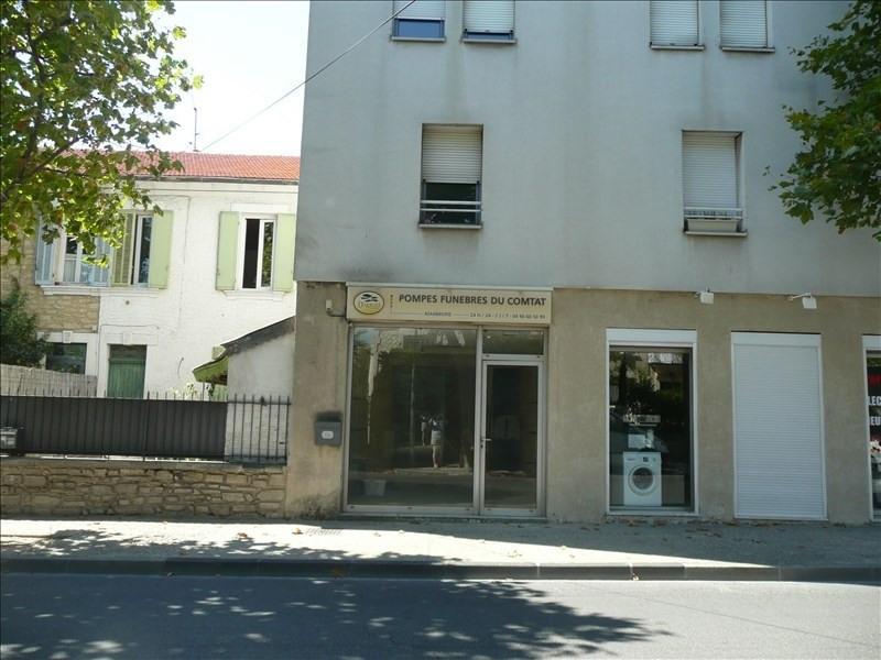Продажa торговая площадь Carpentras 59400€ - Фото 1