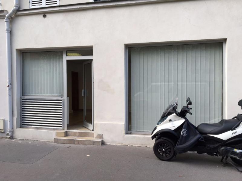 Vente Local commercial Paris 13ème 0