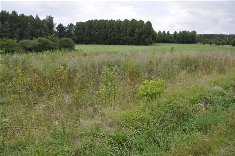 Vente terrain Soissons 33 600€ - Photo 2