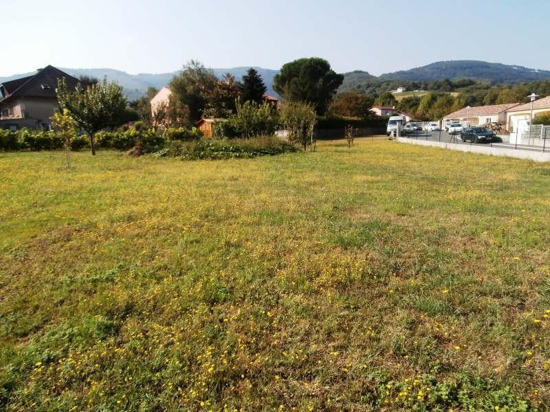 Vente terrain Aussillon 45000€ - Photo 1