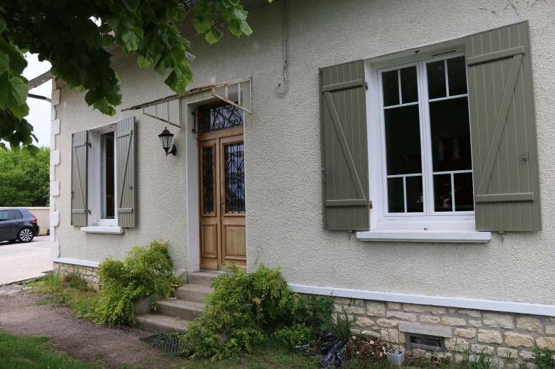 Vente maison / villa Champagnac de belair 237900€ - Photo 7