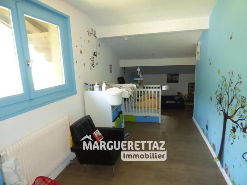 Vente appartement Verchaix 239800€ - Photo 5