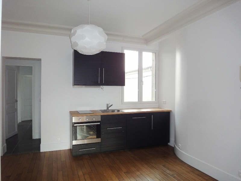 Location appartement Maisons-laffitte 990€ CC - Photo 4