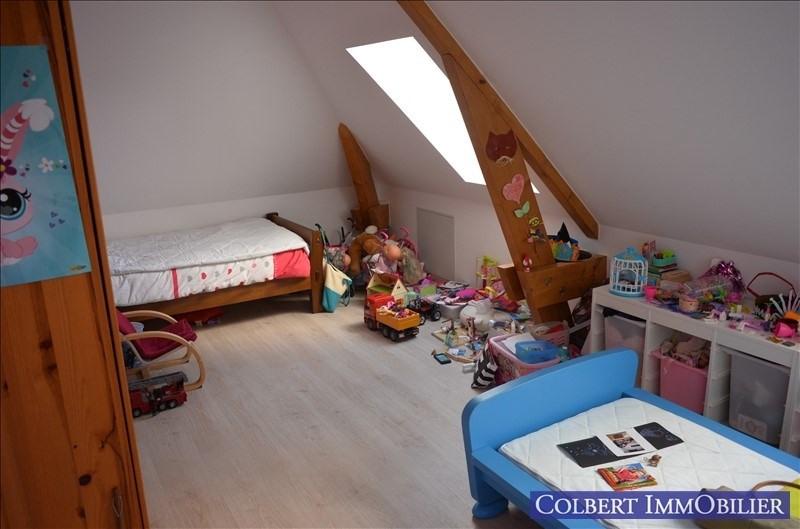 Vente maison / villa Guerchy 259900€ - Photo 4