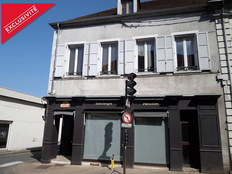 Sale building Cosne cours sur loire 130000€ - Picture 1